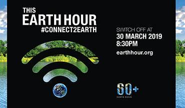artikel-earth-hour.jpg